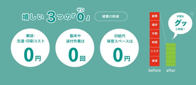 mokuteki_01